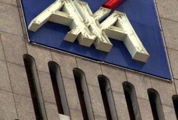 El cambio en la distribución de seguros o la estrategia de AXA con sus agentes generales en Francia