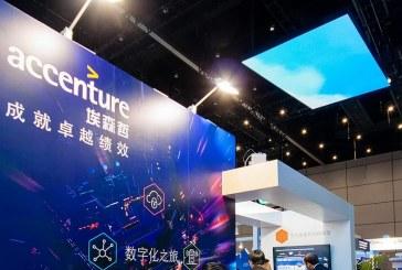 ¿Cómo las empresas visionarias están explotando el negocio digital para remodelar el futuro de los Servicios Financieros?
